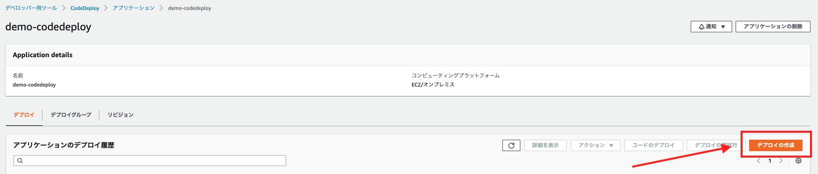 https://cdn-ssl-devio-img.classmethod.jp/wp-content/uploads/2021/06/8638869f264d0746a66967c4f3dd1558.png