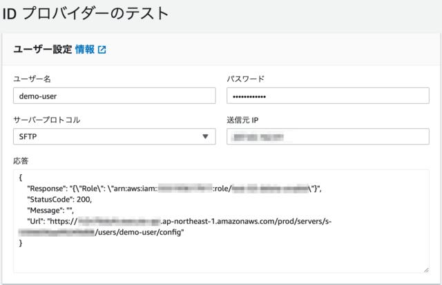 IdP_test