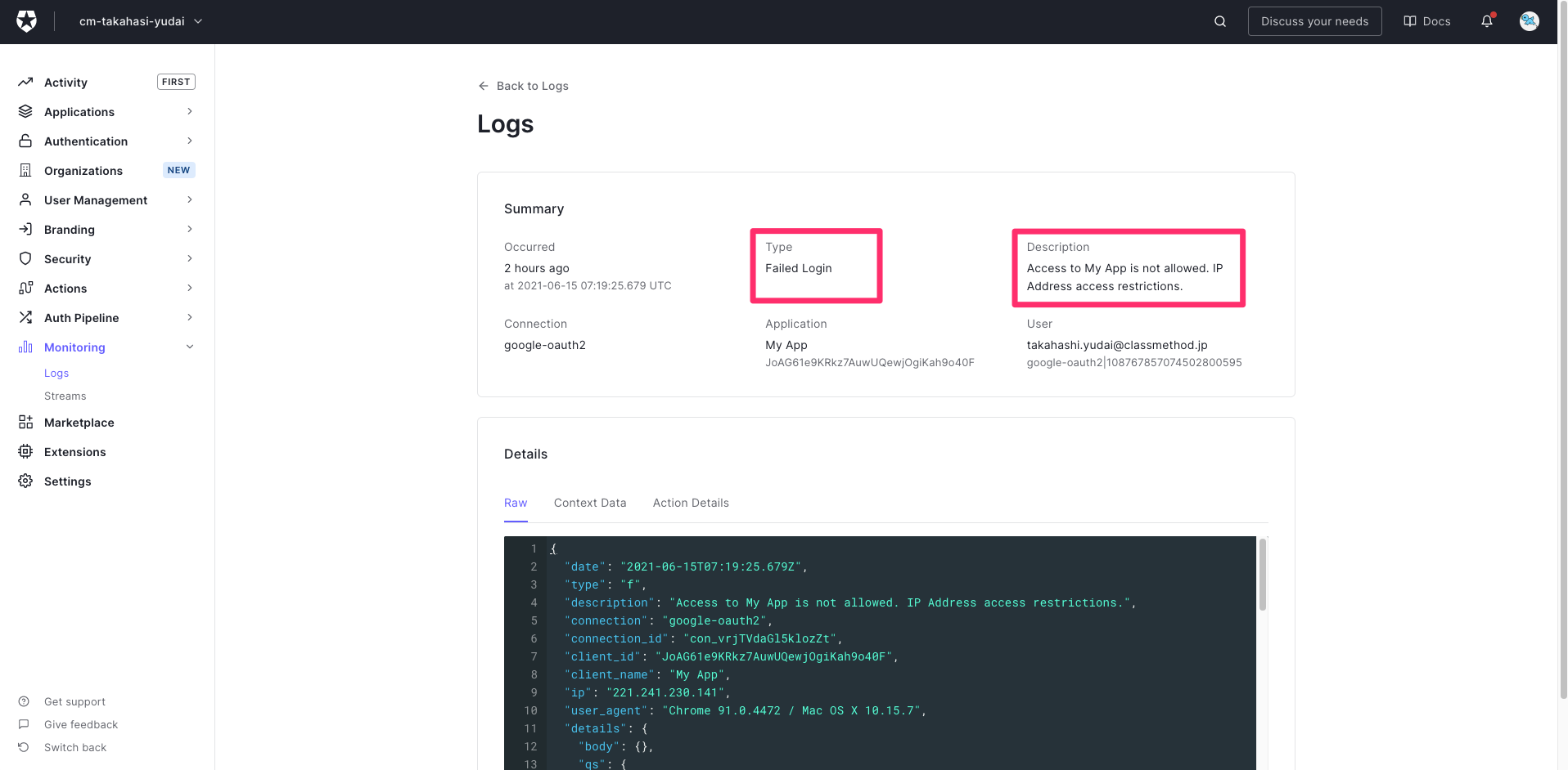 Auth0 Monitoring Logs
