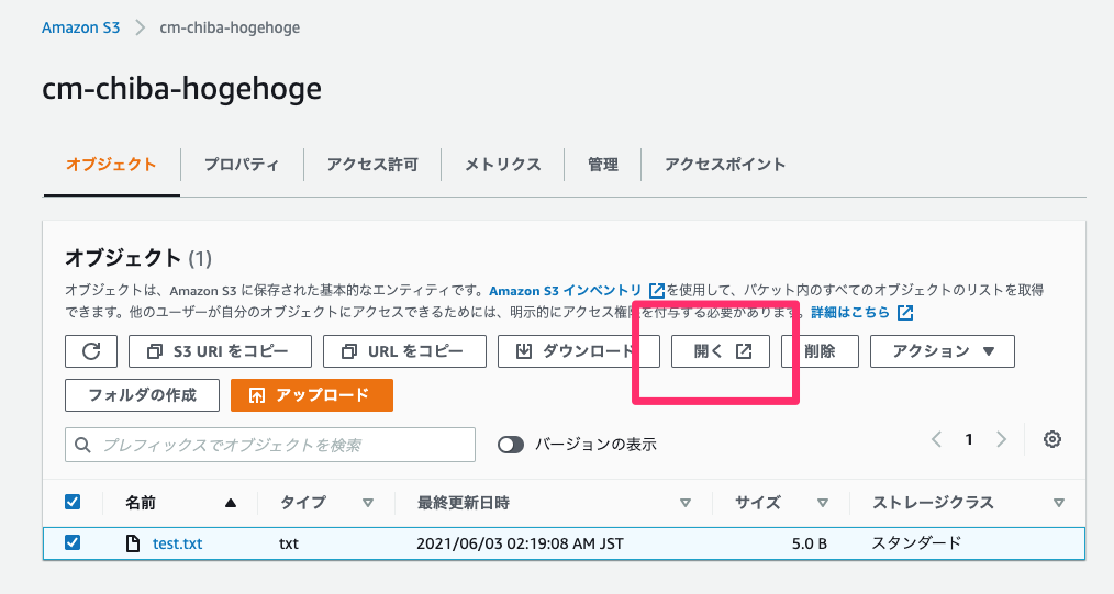 S3_Management_Console
