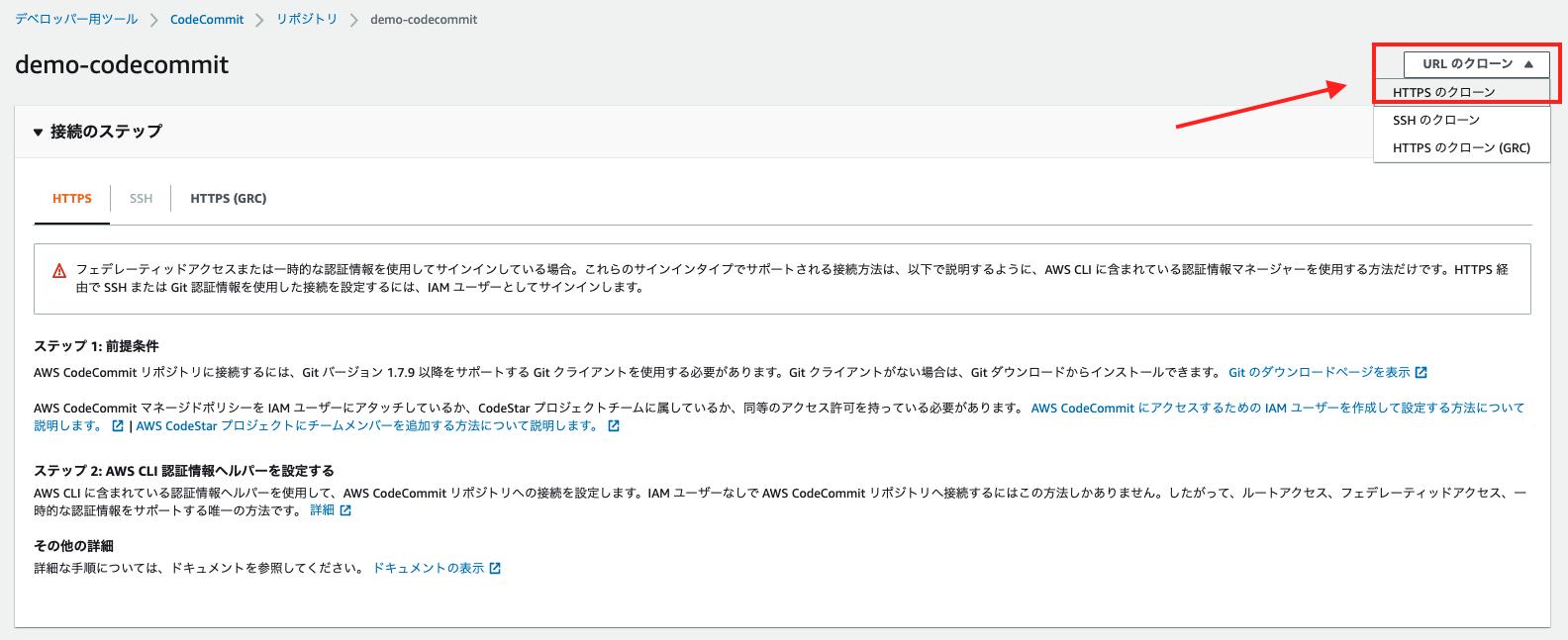 https://cdn-ssl-devio-img.classmethod.jp/wp-content/uploads/2021/06/Untitled-1-1.png