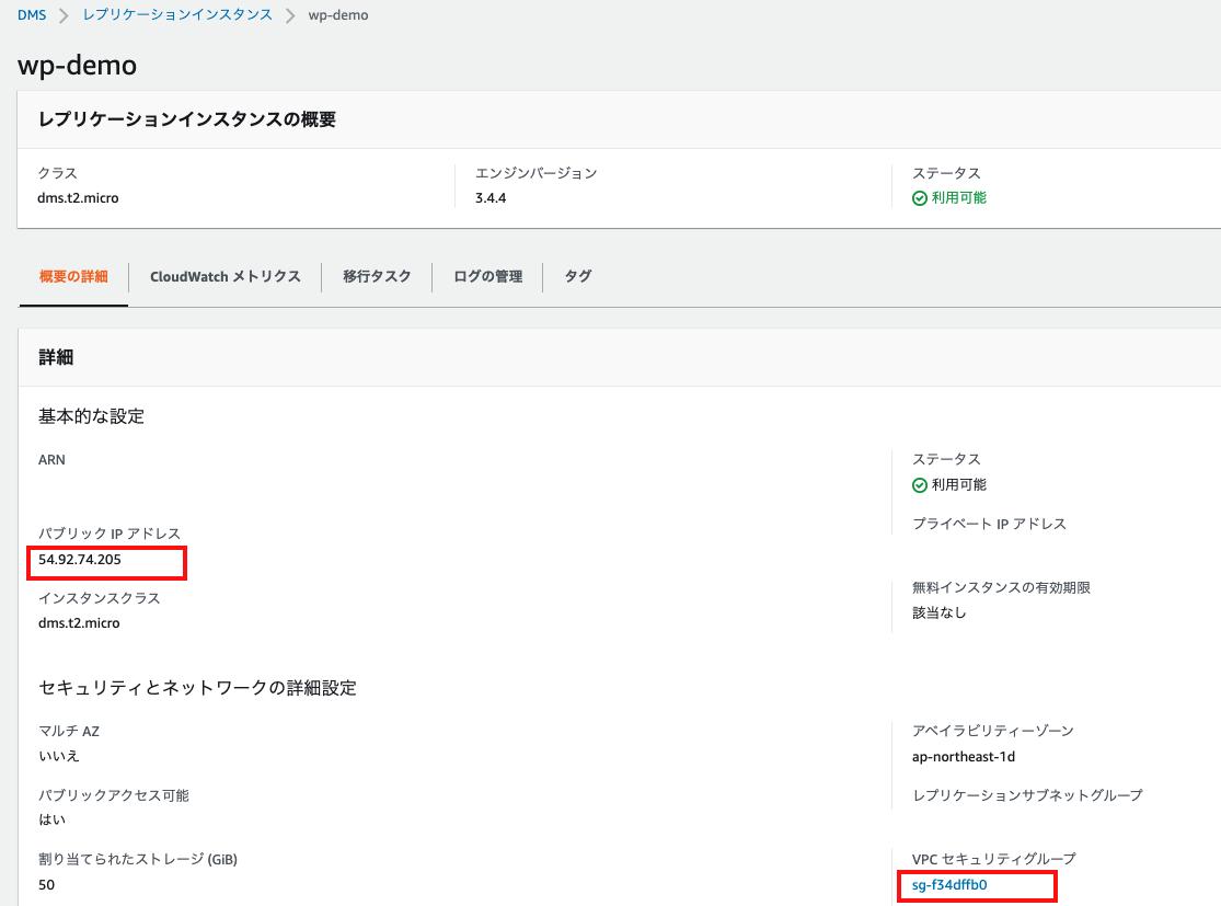 https://cdn-ssl-devio-img.classmethod.jp/wp-content/uploads/2021/06/Untitled-1.png