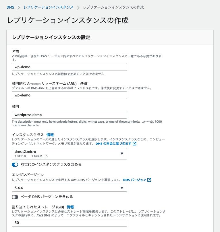 https://cdn-ssl-devio-img.classmethod.jp/wp-content/uploads/2021/06/a4d25d07b98e4a1a9560ba7138a6dab8.png