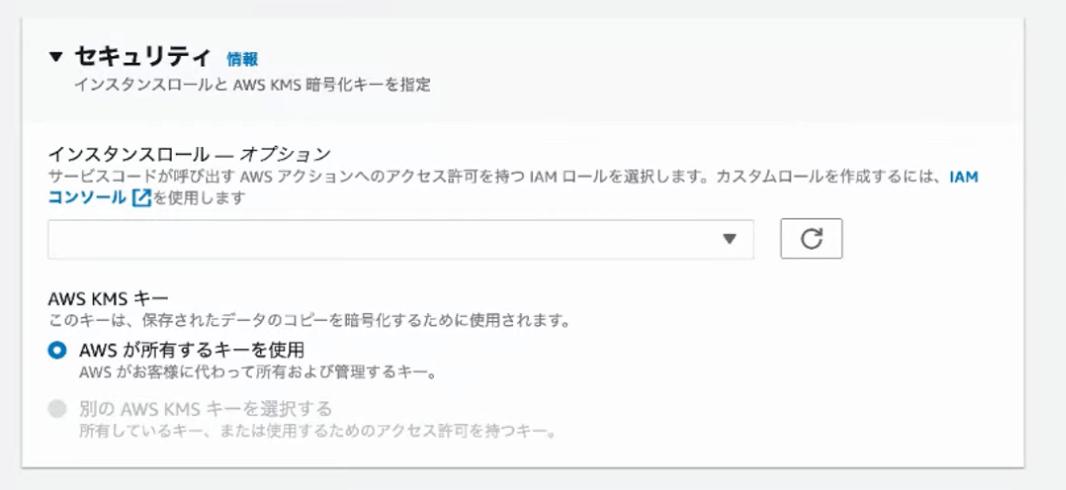 app-runner-sec