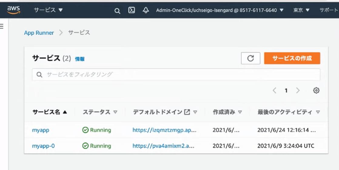 apprunner-list
