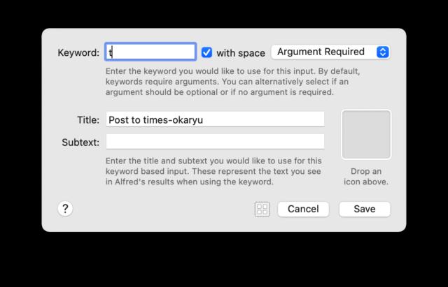 alfred-setting-keyword
