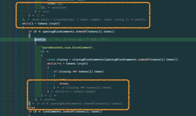 bracket-lens-vscode-screenshot