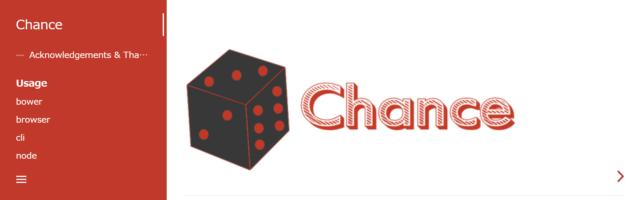 chancejs.com